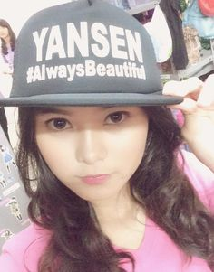 Yansen #AlwaysBeautiful