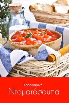 Με λίγα υλικά ετοιμάζουμε μία αρωματική και ελαφριά καλοκαιρινή ντοματόσουπα. #akrosfood #tomatosoup #tomatoes #recipe Camembert Cheese, Dairy, Recipes, Food, Essen, Meals, Ripped Recipes, Yemek, Eten