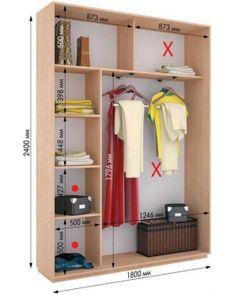 Двухдверный шкаф купе 180*45*240 см Shoe Rack Closet, Cardboard Box Crafts, Bedroom Cupboards, Houzz, Wardrobes, Bookshelves, Woodworking Plans, Locker Storage, Household
