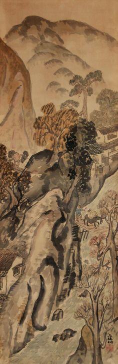 Tomita Keisen | Landscape Zen Meditation, Meditation Practices, Chinese Philosophy, Kyoto, Christianity, Buddha, Curly Hair Styles, Landscape, Artist