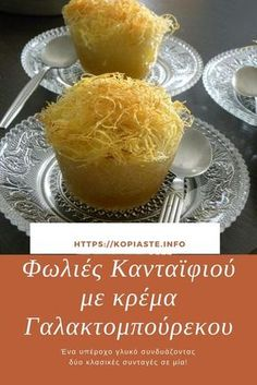 Galaktoboureko in kantaifi nests is a twist of two classic Greek recipes: Galaktoboureko, which is a pastry with semolina pudding and Kantaifi, which is a pastry filled with nuts. Greek Sweets, Greek Desserts, Party Desserts, Greek Recipes, Sweets Recipes, Cooking Recipes, Greek Cake, Greek Cookies, Chocolates