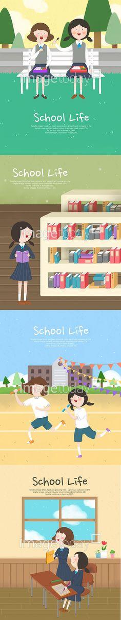 추억은 방울방울.. 학창시절을 떠올리게 하는 귀여운 일러스트입니다. (더 많은 디자인을 보려면 이미지를 클릭해주세요!)…