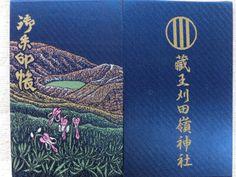 山形ローカル日記