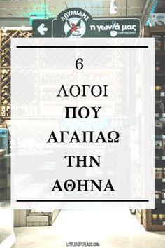 Athens, Travel Tips, Posts, Blog, Messages, Travel Advice, Blogging, Travel Hacks, Athens Greece