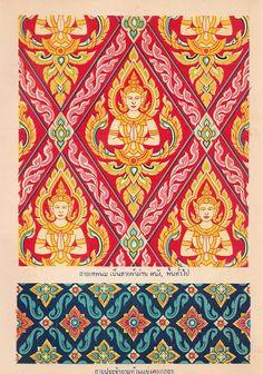 Mehndi, Henna, Foam Carving, Thai Pattern, Thai Design, Thailand Art, Batik Art, Thai Art, Thai Style