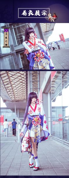 【ICOS】 阴阳师 雪女皮肤 月见之樱 cosplay服装 尾款 全额预定-淘宝网全球站