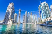 Dubai cityscape skyscrapers – choose the size of wallpaper Hotel Dubai, Dubai Uae, Dubai Real Estate, Real Estate Sales, Dubai Tour, Cruise Offers, Green Screen Backgrounds, High Resolution Wallpapers, Cool Countries