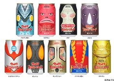 Ultraman Cola and Cider from Dydo