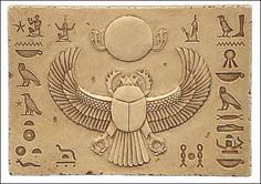 Egyptian Scarab Relief