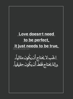 love dosnt need to be perfect Plus