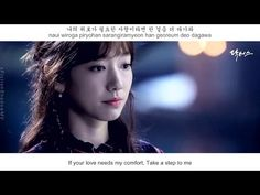 Jung Yup - It's Love FMV (Doctors OST Part 3)[Eng Sub + Rom + Han] - YouTube