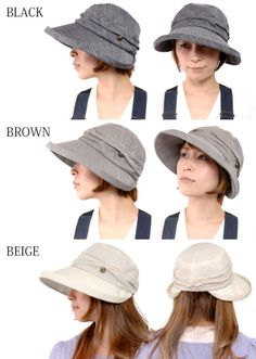 Rakuten: Bush hat child hat Lady's keeping off the sun light hat ultraviolet rays measures UV casquette 10P02jun13 fs3gm in the spring and s...