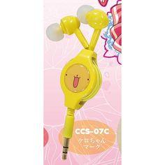 CDJapan : Cardcaptor Sakura Reel Type Ear Headphones Kero-chan Mark CCS-07C Collectible http://www.cdjapan.co.jp/aff/click.cgi/PytJTGW7Lok/4958/A531155/product%2FNEOGDS-128244