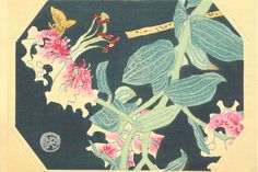 Ukiyoe Original Sōsaku-hanga Woodblock print by UkiyoeSalon