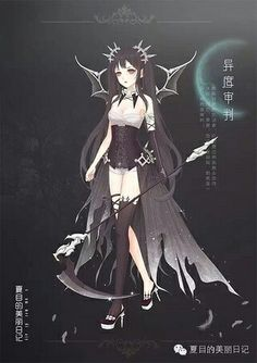 Manga girl dark queen outfit