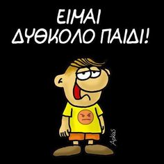 Funny Greek, Charlie Brown, Humor, Quotes, Image, Fictional Characters, Quotations, Humour, Funny Photos
