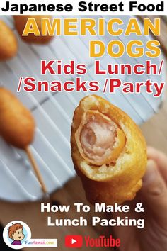"""Learn how to make """"American Doggs"""" ! It's corn doggs inspired Japanese snacks. For parties, lunch box and snacks! Healthy Lunches For Kids, Snacks For Work, Snacks Kids, Kids Meals, Japanese Street Food, Japanese Snacks, Fun Foods To Make, Food To Make, Easy Party Food"""
