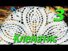 Irish Lace, Knitting, Crochet, Youtube, Cape Clothing, Baby Sweater Patterns, Berets, Pattern Cutting, Knits
