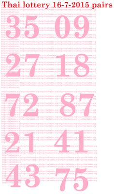 Thai lottery check online tips for the combinations. Sure numbers that are not important focus on the Thai lottery 16 July 2015 Lucky Numbers For Lottery, Lotto Numbers, Irish Lottery Results, Fancy Numbers, Kalyan Tips, Online Lottery, Lottery Tips, National Lottery, Beautiful Nature Pictures