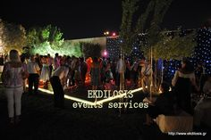 EKDILOSIS event production: Πίστα χορού εκδήλωσης,μια ολοκληρωμένη και προσιτή...