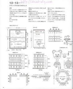 Japanese Crochet - Teddy Blanket & Night Bag Diagram