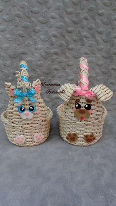 Arts And Crafts Projects Willow Weaving, Basket Weaving, Easter Egg Basket, Easter Eggs, Arts And Crafts Projects, Diy And Crafts, Sun Paper, Weaving Designs, Newspaper Crafts