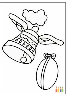 Carte Coloriage cloche et oeuf de paques pour envoyer par La Poste, sur Merci-Facteur !