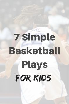 Basket Ball Plays Coaching For Kids Ideas Simple Basketball Plays, Youth Basketball Plays, Basketball Drills For Kids, Basketball Tricks, Basketball Wives, Basketball Workouts, Basketball Coach, Basketball Players, Louisville Basketball
