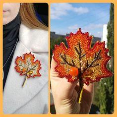 Осень тоже можно сделать яркой #брошьизбисера