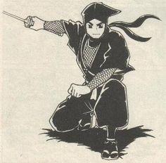 影丸, Kagemaru