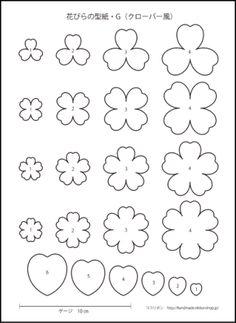 お花の型紙集・2   型紙ダウンロード   【ココリボン】 ヘアゴム・ヘアアクセサリー・リボンの作り方♪