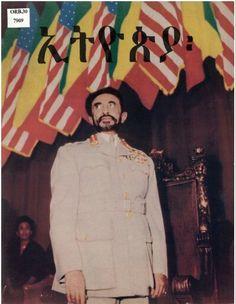 ኢትዮጵያ 'Ethiopia', King Haile Selassie's visit to USA and American and Ethiopian development corporations. Published by the United States information services 1954. (BL ORB 30/ 7909)