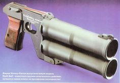 Verney-Carron Flash Ball Dual Barrel Less-Lethal Pistol - Self Defense Weapons, Weapons Guns, Guns And Ammo, Tactical Knives, Tactical Gear, Cool Guns, Fantasy Weapons, Shotgun, Firearms