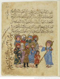 Bibliothèque nationale de France, Département des manuscrits, Arabe 3929 46r