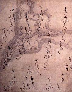 Suminagashi