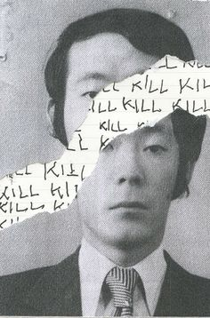 Kill by Alain Marciano www.flickr.com/photos/alainmarciano Photomontage, Collages, Collage Art, Photoshop, Grafik Design, Graphic Design Inspiration, Creative Photography, Cover Design, Art Inspo