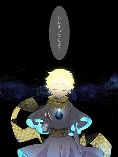 Character Art, Character Design, Cartoon Wallpaper Hd, Latest Anime, Mothman, Fate Anime Series, Tsundere, Art Reference Poses, Anime Chibi