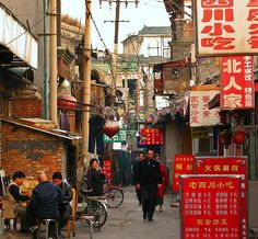 Beijing hutong, China | Flickr - Photo Sharing!