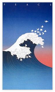 Wave of Peace, Ray Magelby, 1986