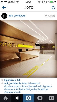 Concept how how we could bring in our 'geometric' feel into reception. I also like the floor branding.