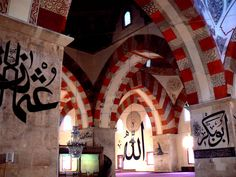 Eski Cami - The Old Mosque by ilses on DeviantArt Turkey History, Islamic Architecture, Islamic Art, Mosque, 4th Of July Wreath, Mystic, Old Things, Allah, Meditation