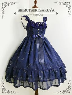 Shimotsuki Sakuya -The Whisper of Stars- Lolita High Waist Jumper Dress