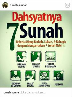 Dahsyatnya 7 sunah Islamic Inspirational Quotes, Islamic Quotes, Islamic Prayer, Hijrah Islam, Doa Islam, Book Quotes, Words Quotes, Muslim Religion, Religion Quotes