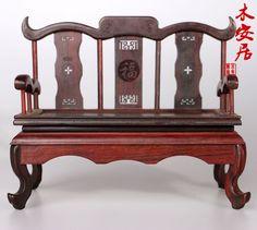 Sculpture sur bois artisanat miniature millésime petit modèle de meubles en bois de rose derlook accessoires dans Artisanats de Maison & Jardin sur AliExpress.com | Alibaba Group