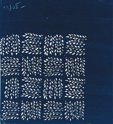 Raoul Dufy, design No.04/08, textile design of leafy branches arranged in squares, bodycolour on paper, unframed - 23 x 22cm.