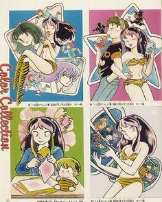 Old Anime, Manga Anime, Anime Art, Manga Illustration, Character Illustration, Retro Aesthetic, Aesthetic Anime, Art Vintage, Manga Covers