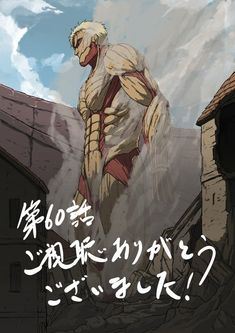Attack On Titan Series, Attack On Titan Anime, Titan Armor, Story Characters, Fictional Characters, 8bit Art, Anime Crafts, Fantasy Monster, Titans Anime