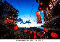 New Taipei City, Taiwan - July 28, 2014: The seaside mountain town scenery in Jiufen, Taiwan