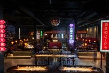 Montreal architecture firm Ménard Dworkind has created a microcosm of Chinatown at this a colossal pan-Asian restaurant and bar in Montreal's Laval suburb. New Chinese Restaurant, Chinese Bar, Japanese Restaurant Interior, American Restaurant, Restaurant Design, Montreal Architecture, Architecture Design, Asian Interior Design, Bar Design