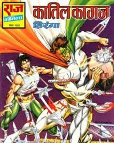 Indian Comics, Download Comics, Comic Books, Pictures, Cartoons, Comics, Comic Book, Graphic Novels, Comic